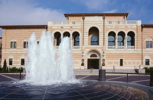 Water fountain at the Rice University campus.