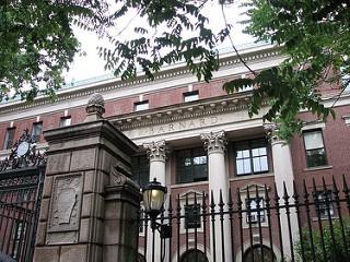 Barnard College - Best Liberal Arts Colleges